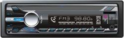 لوحة للبيع الساخن سيارة DIN فردي راديو FM MP3/Sr3225