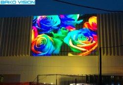 P15.625屋外の透過カーテンの建物の表面の広告のビデオのためのガラスLED表示壁