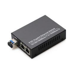 2 4 порта 10 100 1000 Sc Ethernet двойной оптоволоконный Media Converter цена, 100m 1000m оптоволоконный кабель RJ45 для средств массовой информации преобразователи