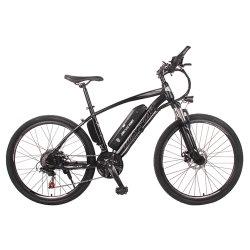 Popular de China 2021 Electric Bicicleta de Montaña de litio de carbono Bicystar suspensión total de energía eléctrica para la venta de bicicletas de montaña