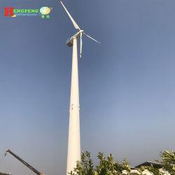 고품질 풍력 발전기 풍력 터빈 30kW 풍력 발전기