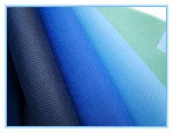مواد جيدة تصميم جديد صديق للبيئة يبسع PP مربوق غير منسج القماش بأفضل سعر من مصنع الصين