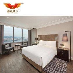 أسعار بيع الفندق الساخنة الأثاث غرفة نوم حديثة