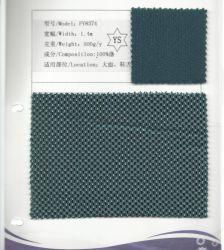 Viele verschiedene Art Mesh Obermaterial Material Best Price