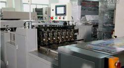Macchinario di cucitura e piegante del lato ruvido per i manuali