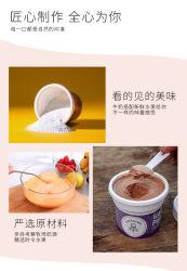 Disque de la crème glacée vanille en poudre