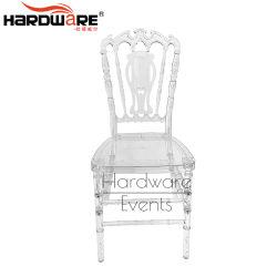 بالجملة يتزوّج أثاث لازم كرسي تثبيت واضحة بلاستيكيّة حديث