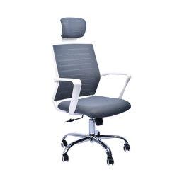 快適なメッシュオフィスのエグゼクティブ椅子の製造業者の網の背部オフィスの椅子