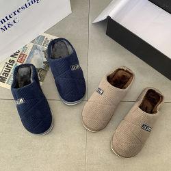 2020熱い人の屋内サンダル最も新しいデザイン大きいサイズのホームスリッパのComfortbleのコーデュロイのOutsoleの男の子の寝室の靴