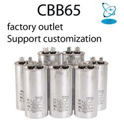 Condensateur électrique haute qualité basse tension Cbb65A-1 compresseur d'air AC Condensateur