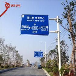 Segurança do tráfego rodoviário reflexo da placa de sinal de aviso