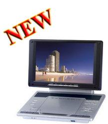 Переносной проигрыватель DVD+ТВ-тюнер(P-1099)