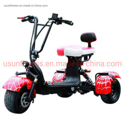 Double Seatsの子供Electric Motorcycle Trike Electric Scooter