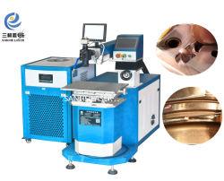 Pressa Per Saldatura Laser Ad Alta Precisione Per Il Prezzo Di Riparazione Dello Stampo