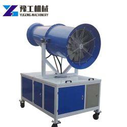 Cañón de niebla personalizado de control de plagas agrícolas de la máquina pulverizadora de vapor de agua