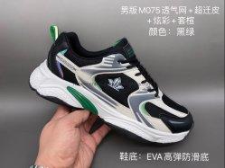 Chaussures de sport supérieure en cuir avec semelle EVA de haute qualité