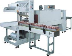 装飾的な薬の飲料等のための高速PEのフィルムの収縮包装機械