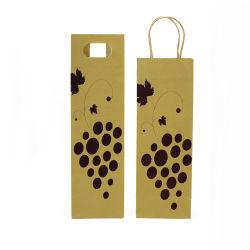 حقيبة نبيذ صغيرة من ورق كرافت بني مع شعار مخصص للزجاجات
