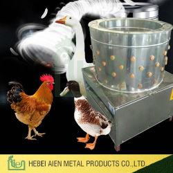 熱い販売の50cmの専門のステンレス鋼の鶏のプラッカー