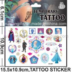Fashional 防水の一時的な Tattoo のステッカーのボディ芸術 (Cg067)