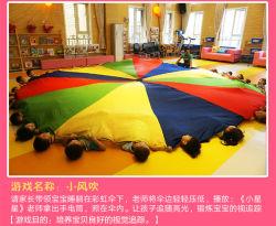 Nueva tienda de campaña de promoción de los niños coloridos paracaídas JUGAR Rainbow sombrillas
