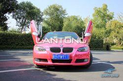 Высокий класс качества Lambo дверцы части тела комплектов для BMW 3 серии