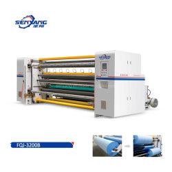 آلة حطفة ورق عالية الدقة للمعالجة الصناعية