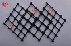 斜面の保護特別な二軸のプラスチックGeogrid