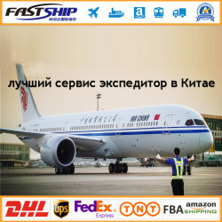 [فبا] هواء/بحر/عبّر عن عمليّة شحن [شيبّينغ سرفيس] من الصين إلى [أوس/مريك]