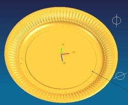 機械自動紙皿機械を形作る皿