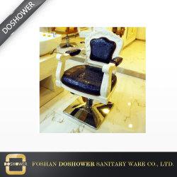 販売のための椅子のスタイルを作る大広間装置の一義的な大広間