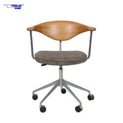 商業家具の現代家具の木の家具の人間工学的のオフィスの椅子