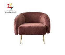 流行の棒のためのビロードによって装飾される金属の足の小さいソファのソファーの椅子