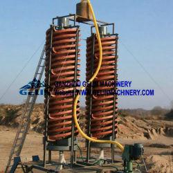 معدات معالجة التعدين بواسطة أور مكاوي الحديد المغنطيسي