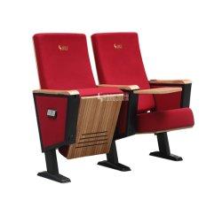 学校のクラスルーム映画会議の競技場映画館の教会劇場講堂の椅子