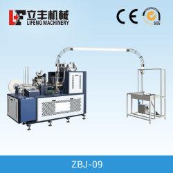 2021 Kleinunternehmen auf vollautomatischer Papiertasse Maschine