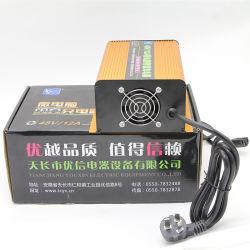호의를 베푸는 가격 접합기 조정가능한 셀룰라 전화 배터리 충전기