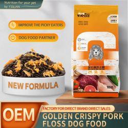 애완동물 음식 신선한 고기 골든 고기 치스 도그 푸드 성인 퍼피