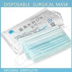 Garder en stock usine classe médicale 3 plis0469-2011 Non-Woven norme chinoise yy face jetable masque chirurgical