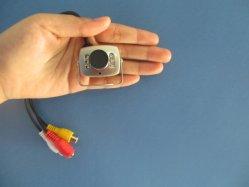 Die kleinste Tagesnacht-IRcctv-Minikamera