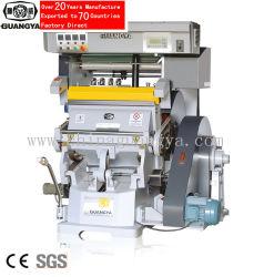 Hot Stamping Foil Printing machine (TYMC-750, 750*520mm)