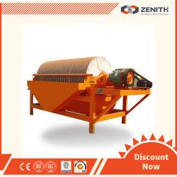磁気分離器、高品質の磁気分離器機械