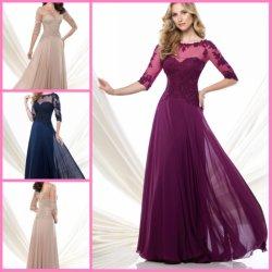 花嫁の服の長く形式的なガウンの軽くて柔らかいレースのイブニング・ドレスM115968の3/4人の袖の母
