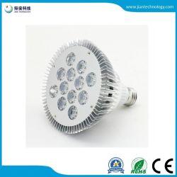 12W 230V E27 Lampe LED en pot croître