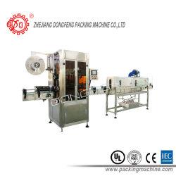 Автоматическая небольшую пластиковую термоусадочную муфту расширительного бачка маркировка машины (ASL-8000)