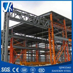 「ドア」スタイルスチール構造倉庫ワークショップ構造