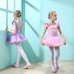 ダンスの衣類バレエスカートダンスのダンスの衣服身に着けるべき女の子 ニットダンススカート通気性の高いベビーウェアキッズキッズ衣料品 赤ん坊の摩耗の方法