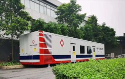 Le laboratoire mobile de la PCR pour la P2&Nuclein Tests d'acide
