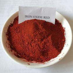 مسحوق لون صبغات الأسمنت أحمر أخضر من أكسيد الحديد للإسمنت أسفلت إسمنت