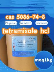 CAS 5086-74-8 بيطرية عقار تيتراميزول هيدروكلوريد / تيتراميزول المورّد في الصين